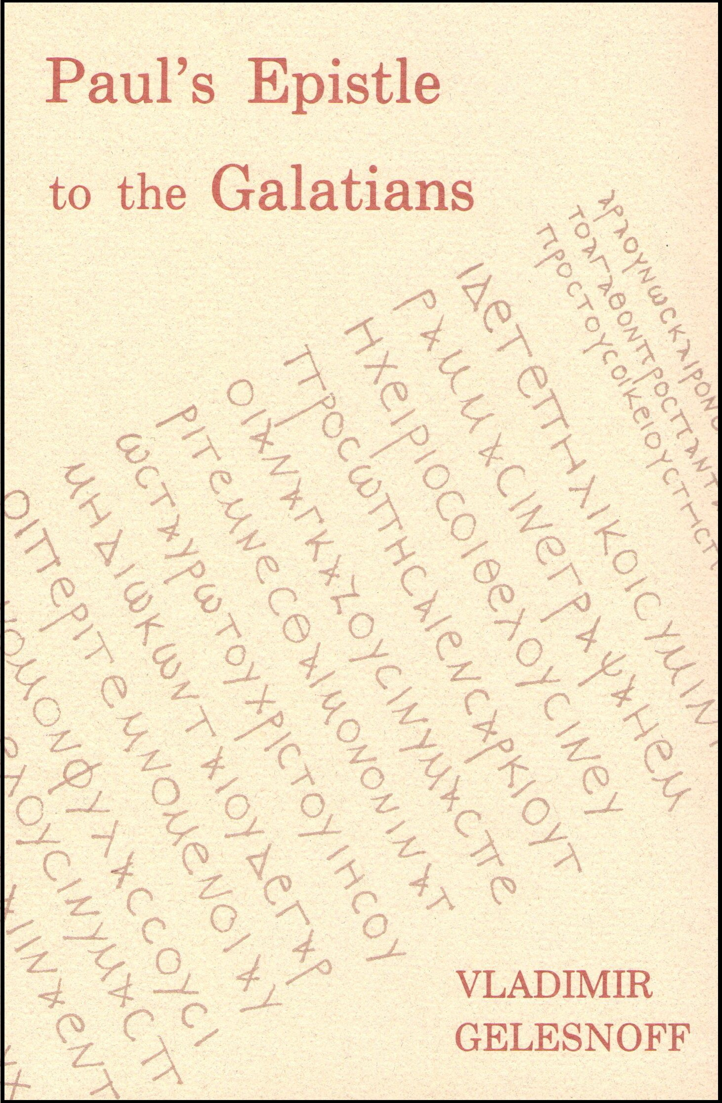 apostle paul s letter to galatians The galatians were on paul's first missionary journey and paul's letter to the galatians conveys both the love and frustration of a parent with recalcitrant children.